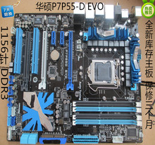 free shipping original motherboard for ASUS P7P55D EVO LGA 1156 DDR3 for I5 I7 CPU 16GB