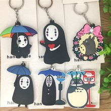 Keychain Toy Kawaii Dragon Cat No Face man Children's Toys 3D Double Side Handmade Totoro Cute Animal Keyring Pendant - TOY144-1(China)