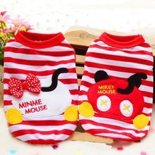 """Mikey House – Minme Mouse"" Yorkie shirt"