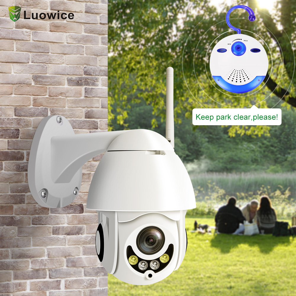 960p 1080p full HD IP wireless Camera auto focus White light Network IP Camera CCTV wifi