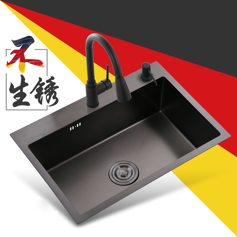 Deck Mounted  Home Black 304 Stainless Steel Brushed Drawing Drainer Kitchen Sink Undermount Multifunctional Nano Kitchen Sink