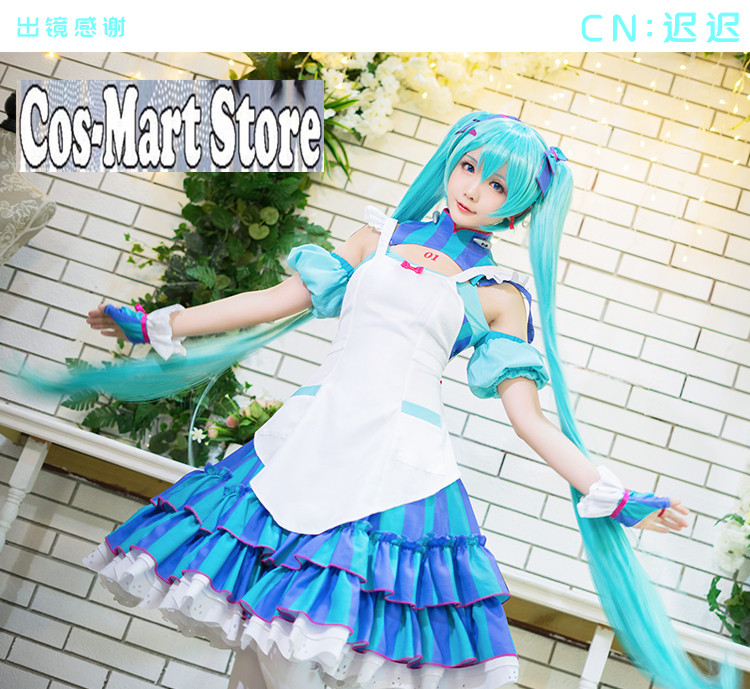 2018 hot Anime Vocaloid Miku Stripe Maid Dress Hatsune Dreamy Vocal Lovely For Women Cosplay Costume For Halloween free shipping