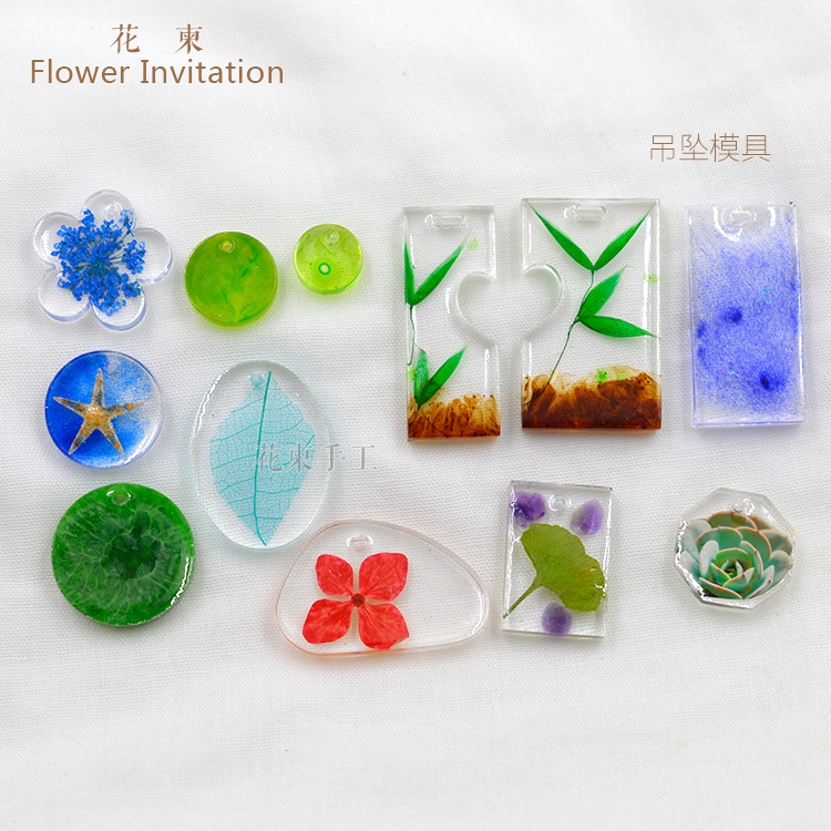 Flower Invitation Small Pendent Mold MD1347-1360 - DIY Handmade Mold Jewelry Tools AB Glue 2017 New Arrivals
