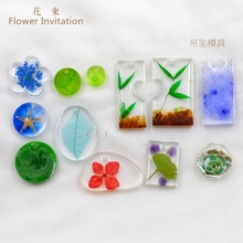 Flower Invitation Small Pendent Mold MD1347-1360 – DIY Handmade Mold Jewelry Tools AB glue 2017 New Arrivals