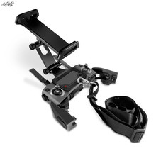 Пульт дистанционного управления Расширенный телефон планшет кронштейн фиксированный зажим и плечевой шейный ремешок для DJI Mavic 2 pro zoom держатель дрона крепление