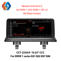 ID7 4G Android 9 Screen for BMW 1 series E81 E82 E87 E88 CCC Car Multimedia GPS Navigation Support OEM iDrive BT Camera PDC SWC