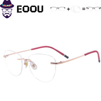 Cat Eyewear Design Rimless Glasses Women Rescription Spectacles Oculos Gafas Opticas Glasse Frame