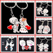 Valentines items lovers couple novelty accessory love keychain wedding key ring