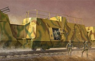 все цены на 1/35 World War II German BP-42 Armored Train Command Carrier Card 01510