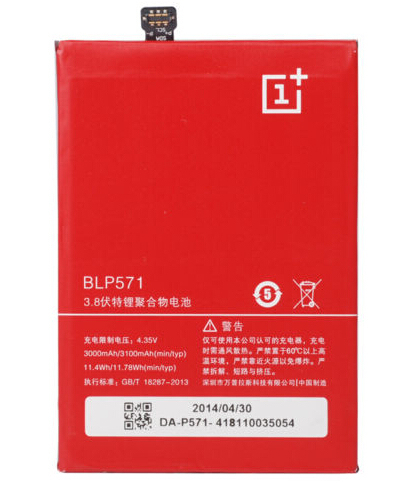Genuine Rechargeable Replacement Battery BLP571 3100mAh for ONEPLUS ONE 1+ A0001 batteries for one plus with tools