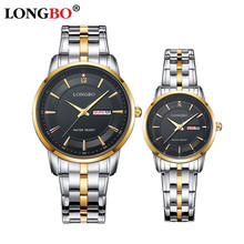 LONGBO Brand Auto Date Quartz Watch Luxury Full Steel Waterproof Watch Lovers Watch Men Women Watches Unisex Hour Clock Montre