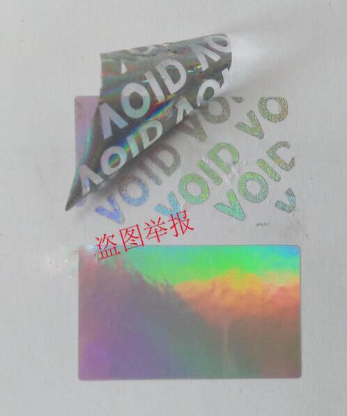 25*15 мм лазерные наклейки для герметизации с защитой от подделок ярлык для чувствительной к давлению герметичной этикетки