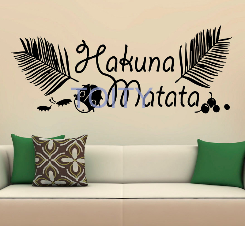 Hakuna Matata Vinyl wall art sticker African Style decal ...
