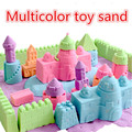 500 г/пакет Safe non-toxic non stick пространство магия песка для развивать воображение детей и работы в команде, способность Нет-беспорядок в Помещении