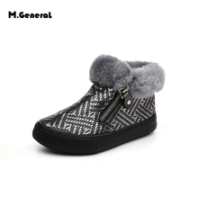 M GENERAL Spring Winter Children Martin Boots Kids Shoes Boys Girls Snow Boots Casual Shoes Plush