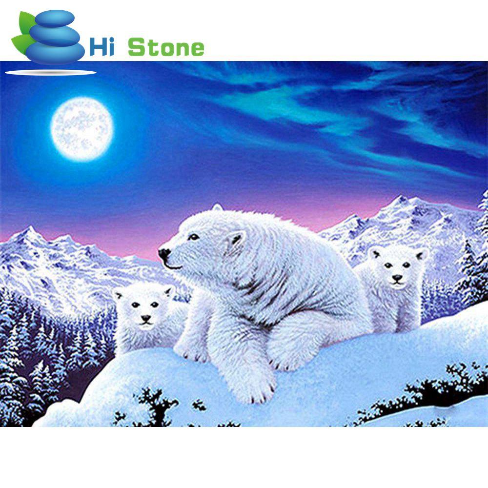 5D DIY Алмаз вышивка Polar bear полный квадратный алмазов картина вышивки крестом Алмазная мозаика рукоделие волк Рождественский подарок