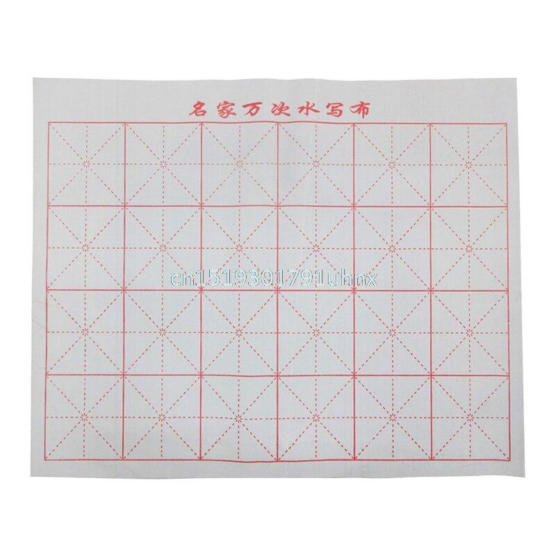 3pcs//set Reusable Magic Water Writing Cloth Brush Chinese Calligraphy Practice