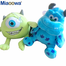 2pcs/set 20cm Funny Inc Mike Wazowski+James P. Sullivan Plus