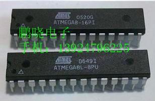 Price ATmega8