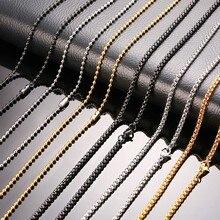 2,5 мм цепочка с бусинами, ожерелье из нержавеющей стали, Мужская цепочка, серебро, черный, золотой цвет, металлическая коробка с шариками, колье, 20 дюймов, мужские ювелирные изделия
