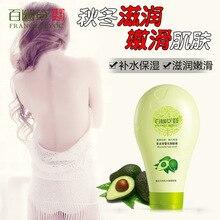 Avocado Essence Silky Body Cream Hydrating Anti-aging Whitening Body Lotion Nourish Skin Remove Aged Horns Whitening Body Cream