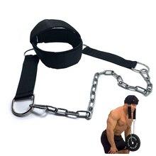 Сафит голова жгут прочностью упражнения ремень с цепочкой Регулируемая шеи Мощность Training пояс для гимнастики фитнеса тяжелоатлетическое оборудование