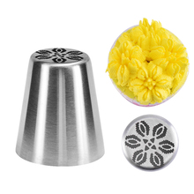 4YANG Puffing Flower Fondant Cake Cream Nozzle Pastry Tip Stainless Steel Icing Piping Nozzles DIY Baking Pastry Decorating Mold stainless steel cream puffing piping nozzles tips cake decorating sugar craft dessert pastry tool cake mold butter syringe
