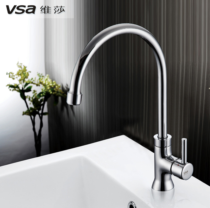 Weisha bathroom full Copper Kitchen Faucet rotary hot and cold sink basin for washing vegetables sink
