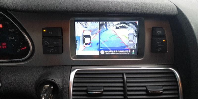 Audi A6L 2007-2011-r