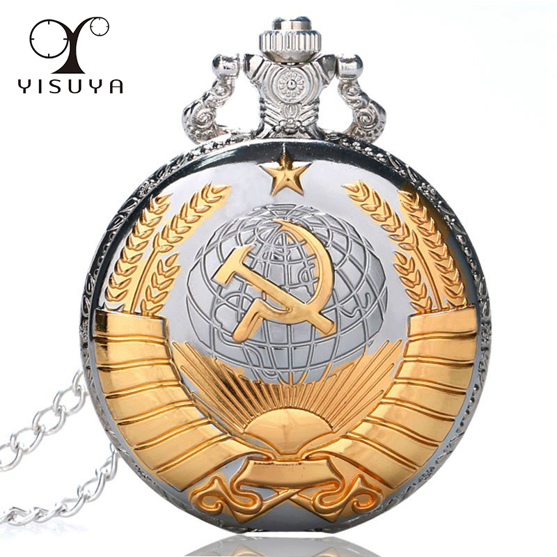 2019 New Modern Soviet Sickle Hammer Steampunk Style Quartz Pocket Watch with Necklace Chain Men Women Pendant Clock