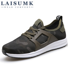2017 LAISUMK Super Men Casual Shoes Canvas Camouflage Star Style Male Shoes Comfort Soft Walking Driving Shoes Men Trainers
