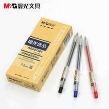 office & school high quality office stationery pens series press AGP87901 0.5mm neutral pen 145mm 12pcs/set