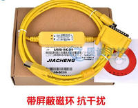USB SC09 Programming Cable For FX A Series PLC Usb Sc09 Support WIN7 Universal FX