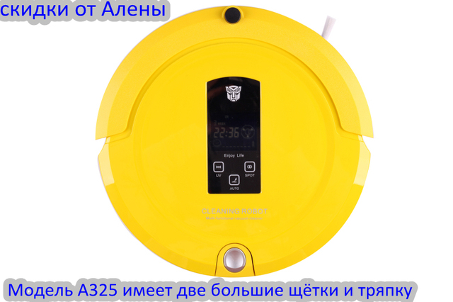 (Free to Russia )4 In 1 Multifunction Robot Cleaner (Sweep,Vacuum,Mop,Sterilize),Touch Screen,Virtual Wall,Self Charge