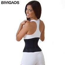 53e0c240863 Womens Miss belt BEST LADIES WAIST TRAINER CINCHER TONING WRAP CORSET FOR WOMEN  body shaper shapewear
