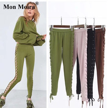 ff497d0008c0 Slim Fit Lace Up Force Élastique Femmes Leggings Pantalon Hanche Hop Creux  Out Sports Marque Pantalon