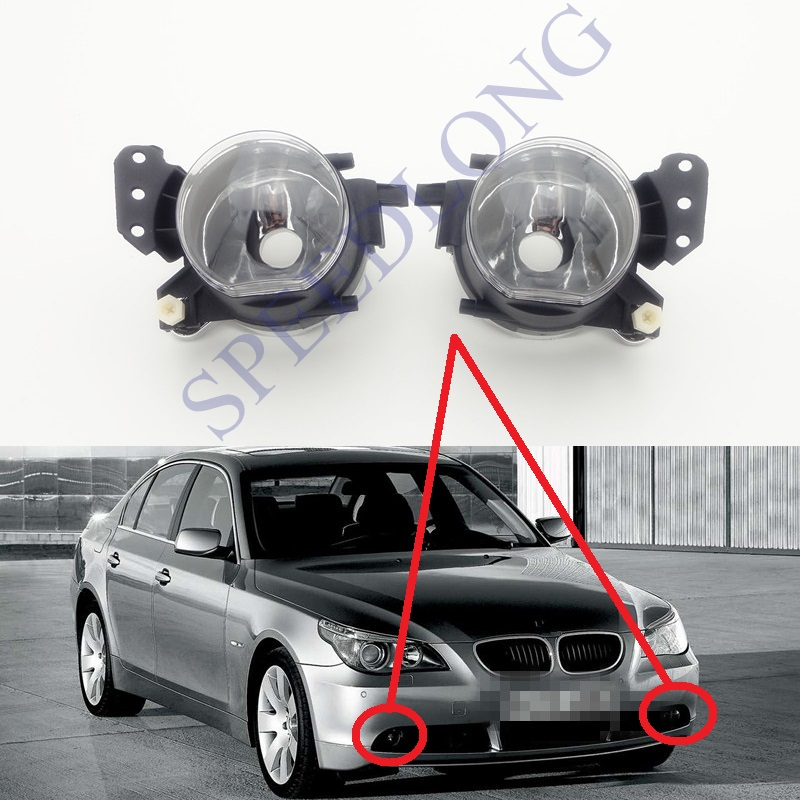 2 Pcs/Pair Without Bulbs RH and LH Front Bumper driving Fog Lights lamps for BMW 5 Series E60 old model 2004-2007 1pair rh and lh front fog lights bumper driving lamps without bulbs for honda accord sedan 1998 2002