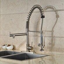Современная никель матовый кухни судов раковина смеситель с 8 » обложка пластины кран
