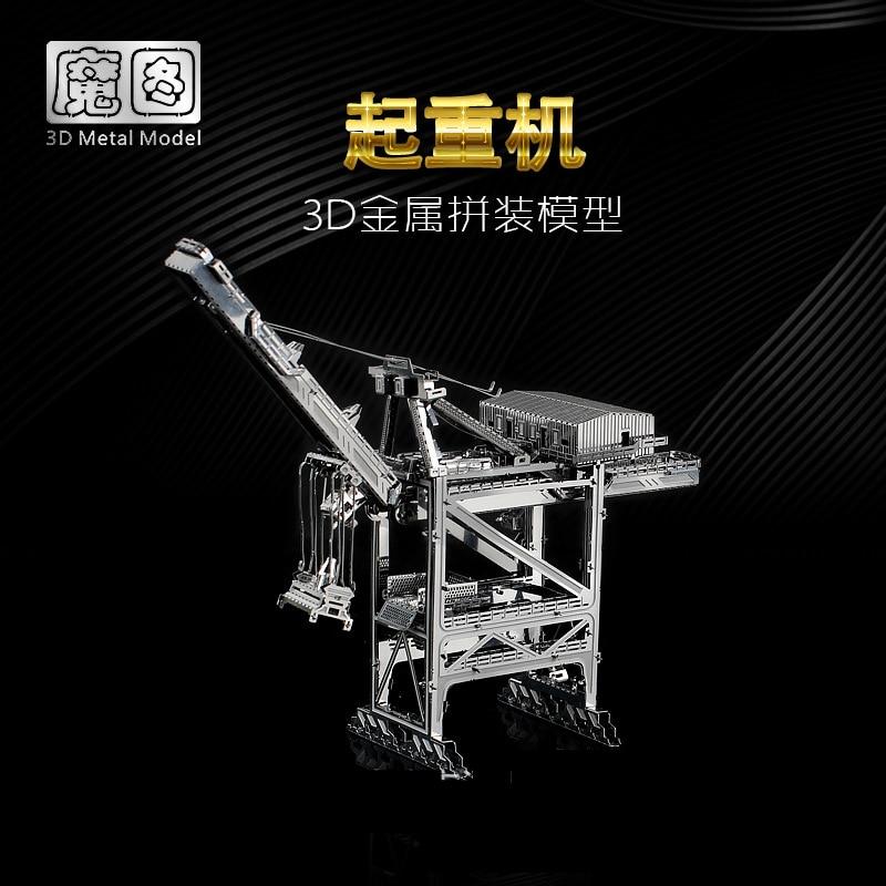 Nanyuan 3D Metal Puzzle Dock kranbyggnad Modell DIY Laser Cut - Spel och pussel - Foto 3