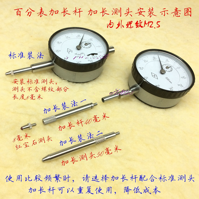 20 60 Strict Stainless Steels Extension Legs For Dial Indicator Lengh = 10 80 Mm Dial Extension Rod M2.5 Extension Bar 5pcs/lot 40
