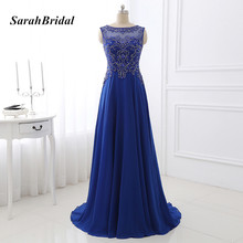 Royal Blue Evening Party Dresses Designs 2017 Beaded Applique Open Back Plus Size Formal Dresses Vestido De Festa Azul LX351