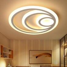 Потолочная люстра светодиодная для учебы спальни гостиной