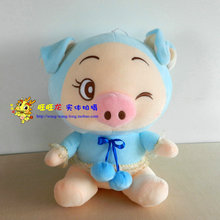 small lovely yong girl pig doll cute plush pig toy blue pig doll birthday  gift about 20cm