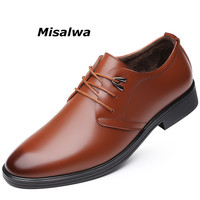 Misalwa 2019 Men Shoes Leather Oxford Big Size Message Business Leisure Shoes Dress Derby Brown Round Toe Men's Basic Party Flat