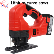 Lithium electric curve saw DIY cutting woodworking curve wood saw household woodworking tools 21V