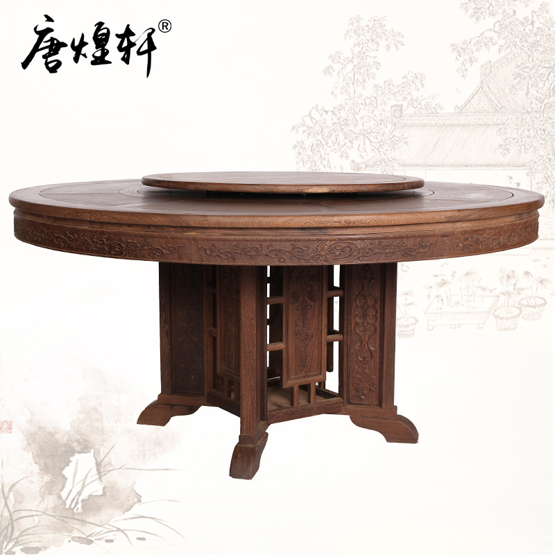 Manufacturers Selling Classical Chinese Rosewood Wooden Round Table Double Wood Restaurant Table Table