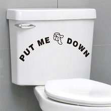 Big mouth toilet stickers wall decorations