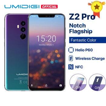 Перейти на Алиэкспресс и купить UMIDIGI Z2 Pro смартфон с 6,2-дюймовым дисплеем, ОЗУ 6 ГБ, ПЗУ 128 ГБ, 16 Мп, 4G LTE, NFC