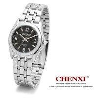 2016 Fashion Original CHENXI Brand Business Wristwatches Full Stainless Steel Quartz Watch Relogio Masculino For Men