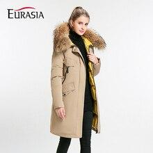 Женская однотонная зимняя куртка до колена EURASIA, свободная куртка с капюшоном и высоким воротником, плотная парка с воротником из натурального меха, Y170027, зима
